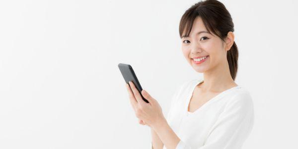 兄活にオススメな出会い系アプリ・サイトの一覧