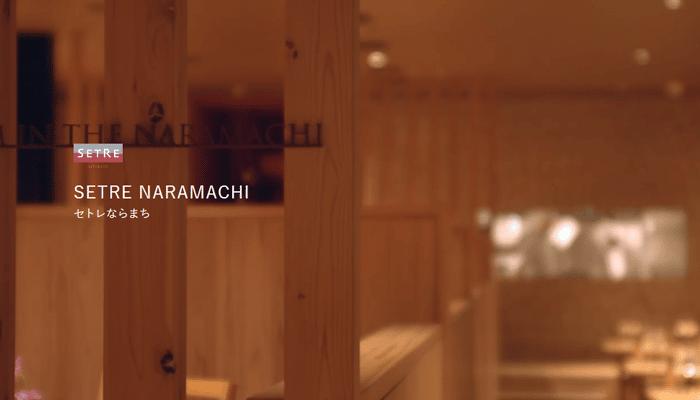 DININGROOM IN THE NARAMACHI