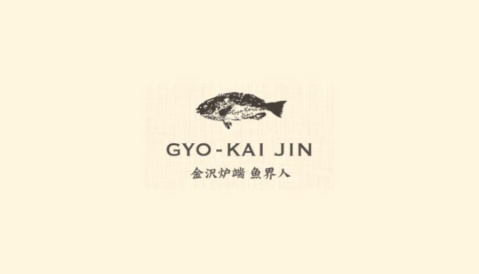 魚界人 柏駅前店