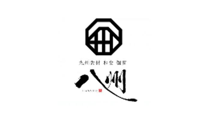 八州 長崎思案橋店