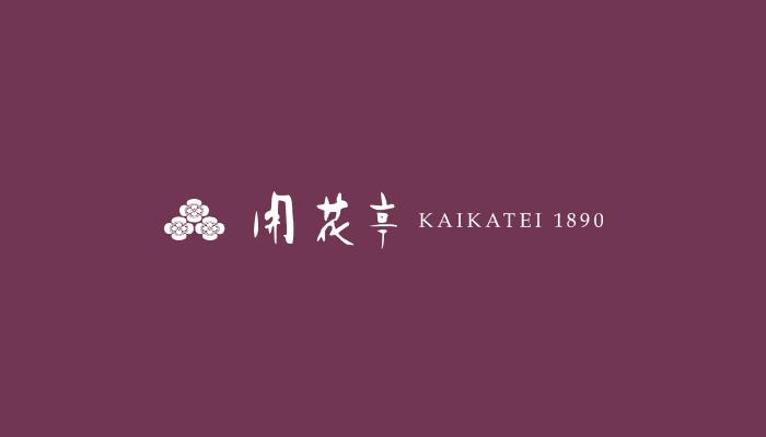 開花亭 sou-an