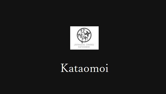 カタオモイ