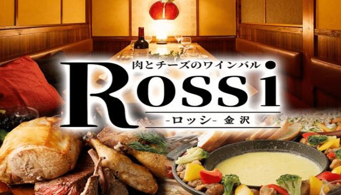 Rossi 金沢片町店