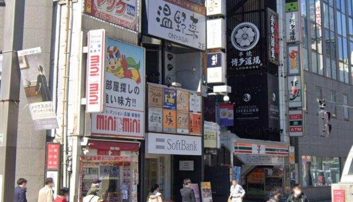 プロ―スト東京