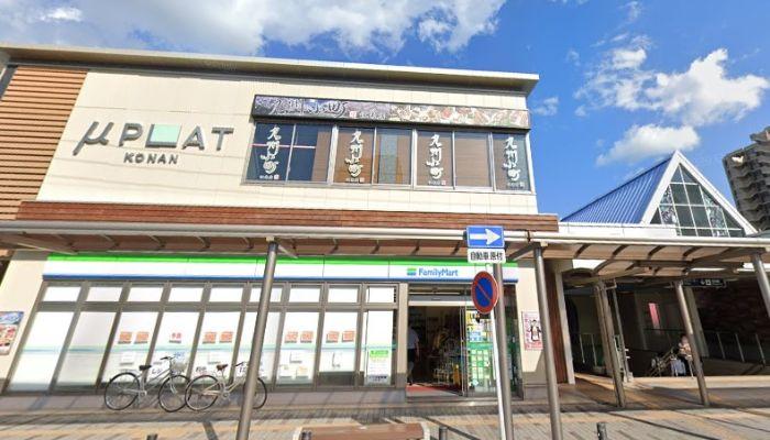 九州小町 江南駅前店