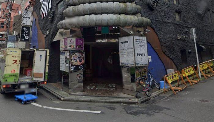 個室 イタリアン肉バル 紫音 恵比寿店