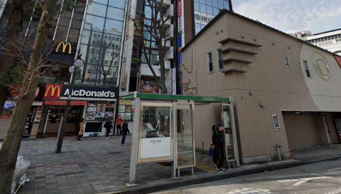 完全個室×肉寿司のお店~MIYOSHI~池袋店