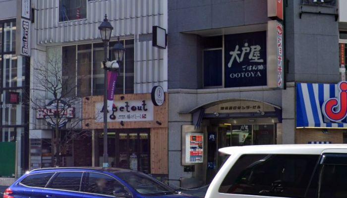 恵比寿炭火焼肉トラジ 池袋店