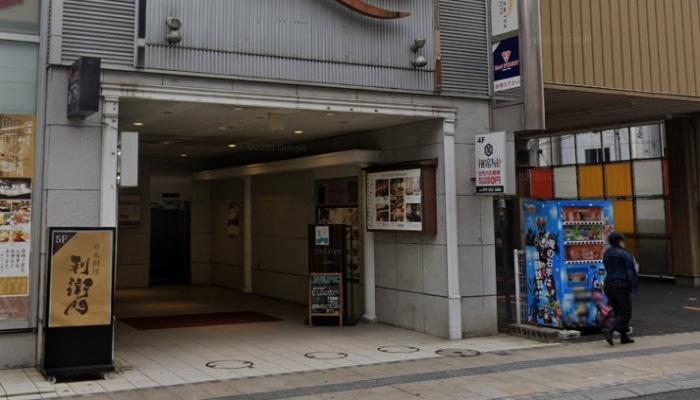 日本料理利衛門