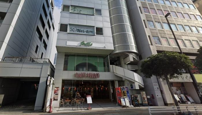 音波 OTOHA 千葉富士見店