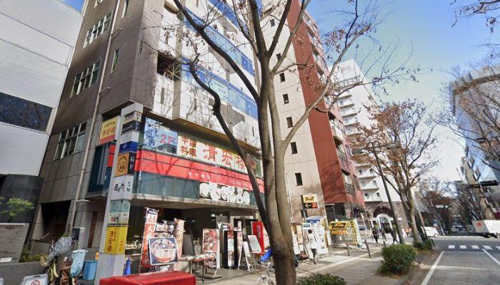鳥流門 新横浜店
