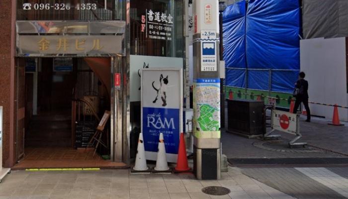 カフェ ド ラム 下通り店