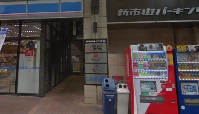 居酒屋 Japanese Cuisine 菜な 熊本店