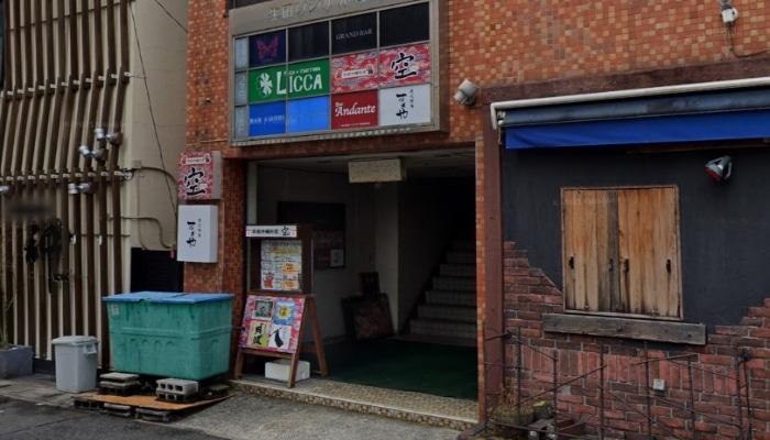 神戸三宮 GRAND BAR
