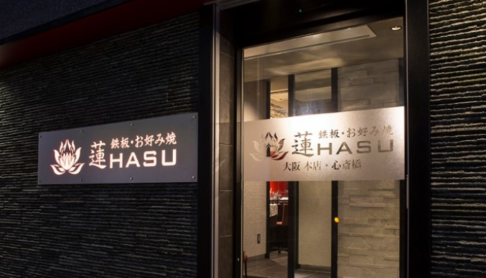 蓮HASU 沖縄店