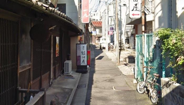 酒処 稲田屋 米子店