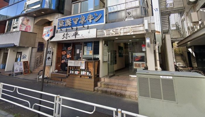 Bar CLASSIC 横浜