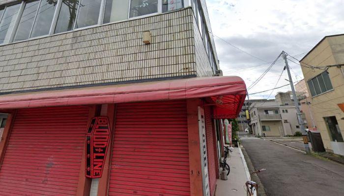 Bar Furukawa