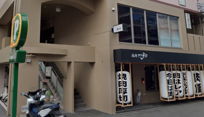 Bar The Authentic 坂梨