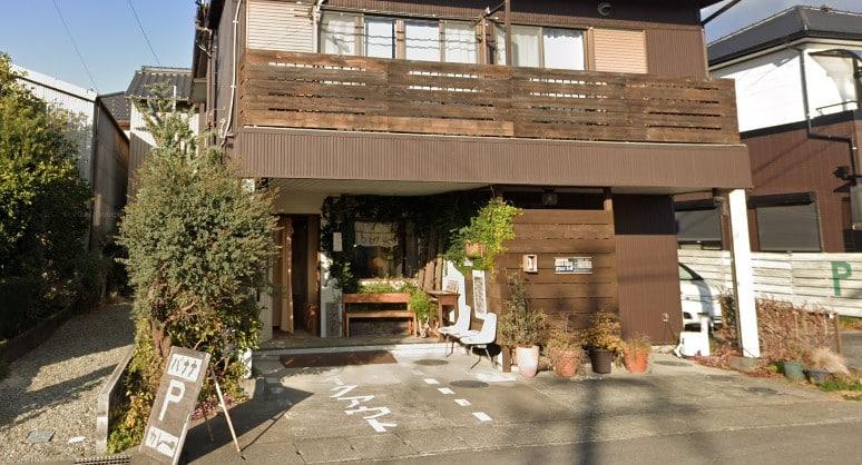 ba7cafe(ばななかふぇ)