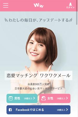 サイト パパ 活 パパ活サイトランキング!名古屋のパパ活女子の実態と相場やおすすめアプリとは?